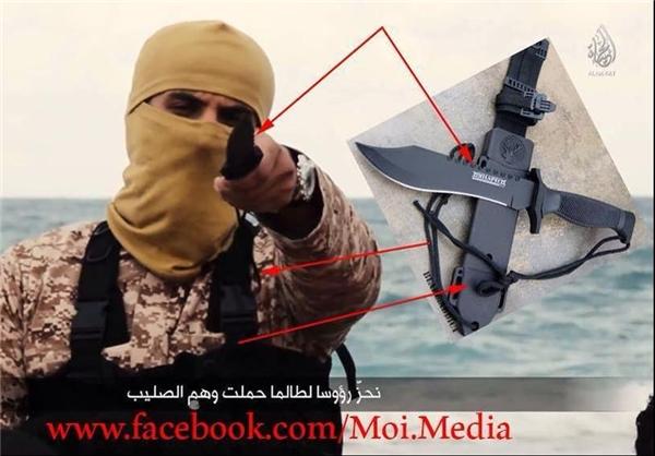 %D8%AF2 کمکرسانی آمریکا به داعش در عراق
